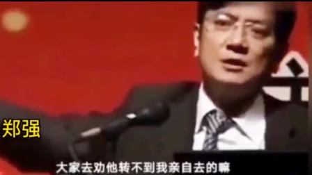 郑强教授:为什么会这样?中小学教育的危害和弊端,就是伤害了中国男人的自尊和责任感!