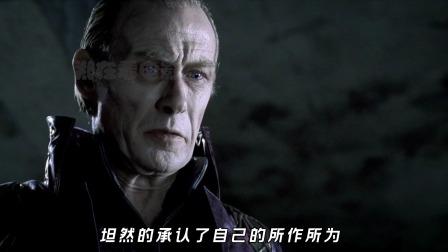 吸血鬼和狼人是一家人,你知道吗?(下)