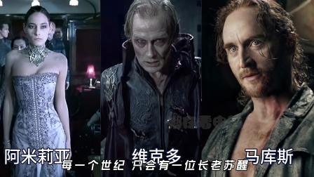 吸血鬼和狼人是一家人,你知道吗?(中)