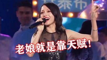 """红了20年的张韶涵,竟然""""从来""""没学过唱歌!这就是天才吧!"""