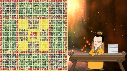 """中国历史上""""文字游戏""""的登峰造极之作,诗歌魔方《璇玑图》"""
