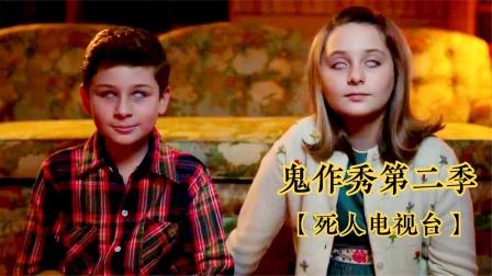 主持人念了段咒语,电视前的小朋友都变成了怪物