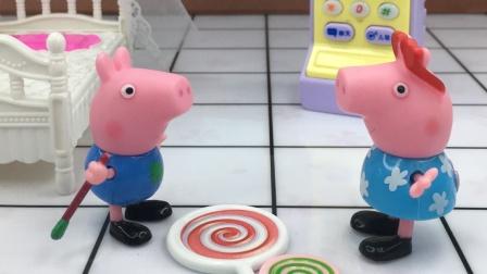佩奇有两个糖,她不知道该吃哪个,就很烦恼