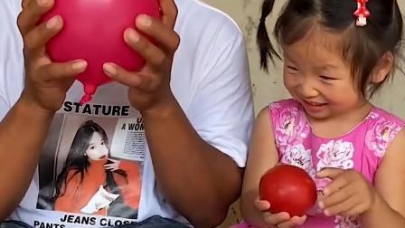 童年趣事:妹妹把爸爸吹得气球扎爆了