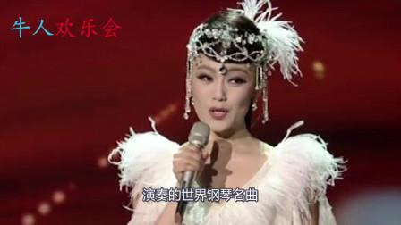 玖月奇迹王小玮,双排键弹奏世界名曲《出埃及记》,真是荡气回肠!