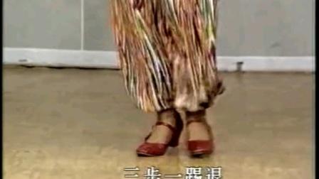 新疆舞三步一踢教学