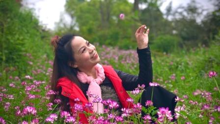 花舞人间<九子山自然风景7﹥2021-04-06