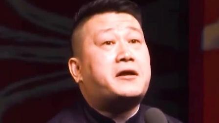 张鹤伦门槛低了师傅过不去啊