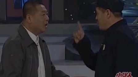 赵本山小品剪辑精精彩
