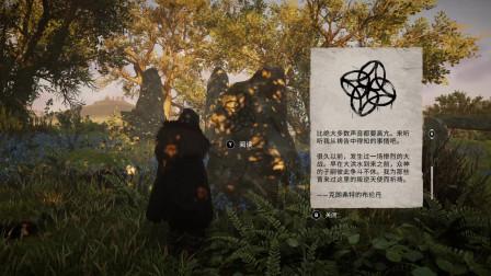 【舍长直播(上)21.4.08】刺客信条:英灵殿 实况81