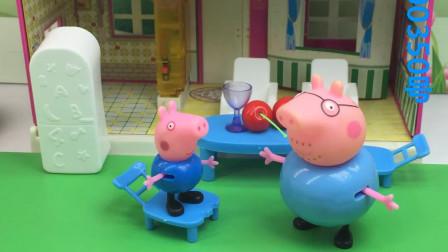 猪爸爸回家了,乔治说猪妈妈去买衣服,猪爸爸吐槽猪妈妈