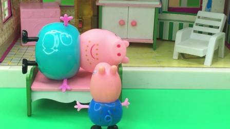 猪爸爸不起床,猪妈妈有办法,猪爸爸听到吃的就能起来了!