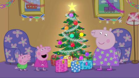 小猪佩奇:乔治的圣诞礼物,却有个大人的手电筒,真是敷衍!