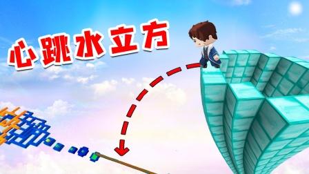心跳水立方,几百层高楼跳下,直接把强锅吓蒙!