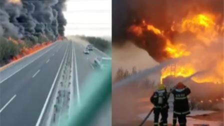 陕西榆林一油罐车高速上起火 引燃行道树火势蔓延上百米