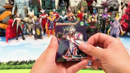 中华超人卡片开箱 居然收获了仙鹤的LGR卡