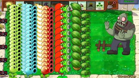 豌豆西瓜阵VS僵尸大军,没想到最后栽到矿工手里!