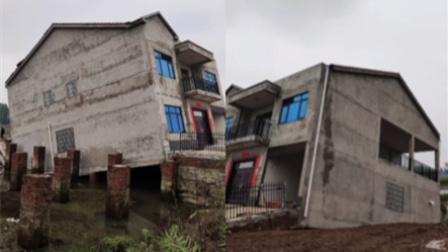 夫妻57万自建两层新楼刚入住就倾倒