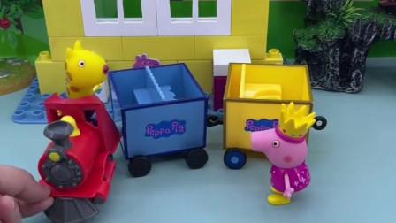 小猪佩奇让小火车等一等,小鹿以为佩奇要坐车,不料是少了车厢