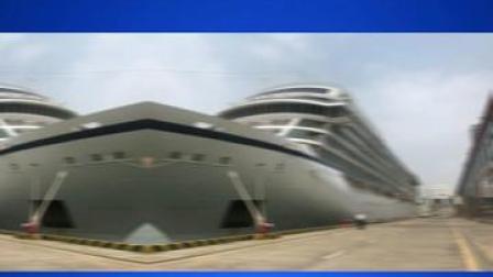 首艘入籍中国的高端远洋邮轮正式入境,将成为历史上第一艘悬挂五星红旗的高端远洋邮轮