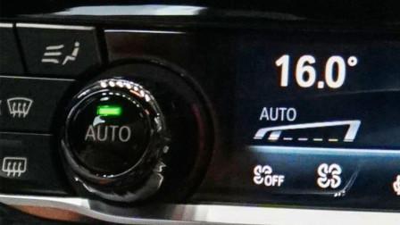 空调按下AUTO键 空调不会根据车内温度自动调节怎么办?