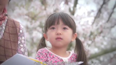 日剧剪辑:全程姨母笑看完的,青梅竹马我的最爱,小青梅好可爱一小女孩