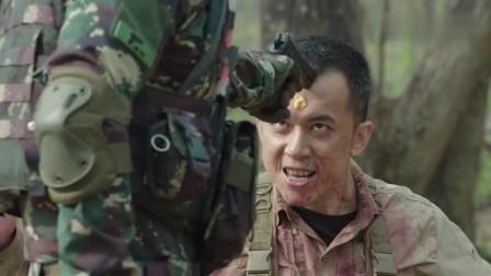 霹雳火:雇佣兵激怒特种兵,直接被生擒,中国是雇佣兵的禁地!
