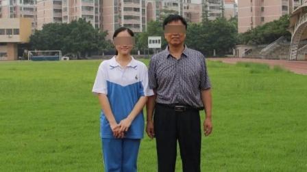女毕业生实名举报老师性骚扰,警方介入调查