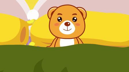 亲宝儿歌:TenInTheBed 十只小熊