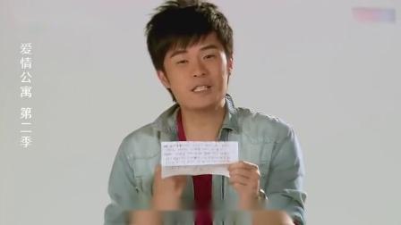爱情公寓:一菲看小贤求职信,内容太过肉麻,结果当场看吐!