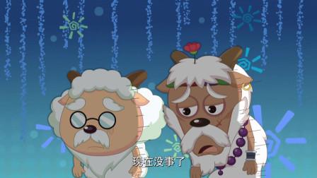 喜羊羊:灰太狼成为啦啦队,帮助小羊加油,真是太有趣了!