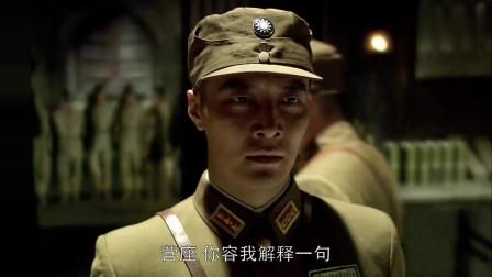 人间正道是沧桑: 敌人吃了败仗,说出杨立青的名字,长官原谅了