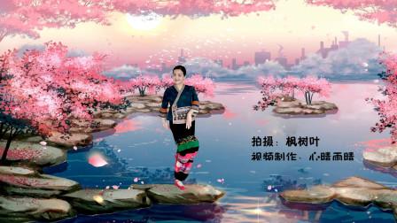 枫树叶广场舞《姊妹梳妆》