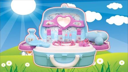 冰雪奇缘:化妆手提箱玩具分享