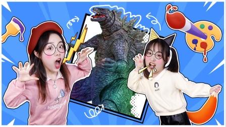 哥斯拉创意绘画挑战!怪兽雷德王的委托,谁能成为小怪兽画家呢?