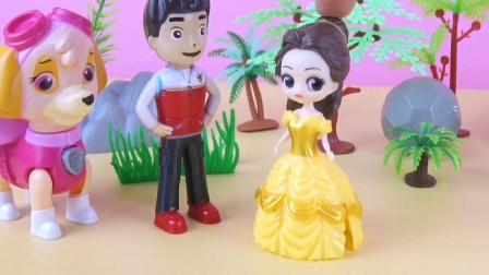 贝尔公主去见网友,汪汪队来帮忙