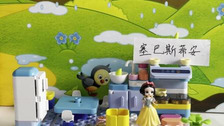 小猪佩奇:我想去公主家