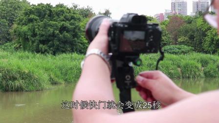 用索尼A7R3,风光摄影手把手XV