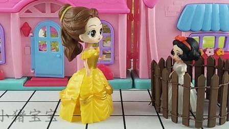 贝儿不让小雪参加舞会,小贝儿想和小雪一起去