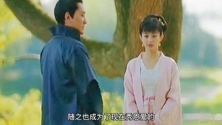 赵丽颖冯绍峰私下约会,就算是夫妻见一面也难!