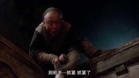 电影:火烧红莲寺 (13)