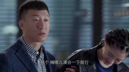 关晓彤这段演技爆炸,孙红雷在一旁神助攻,太搞笑!