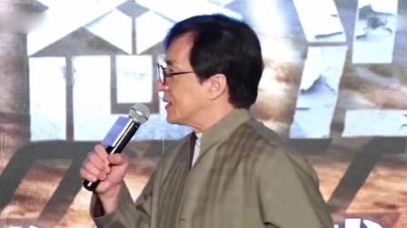 成龙67岁生日发文感谢祝福 称工作是对生日最大的尊重