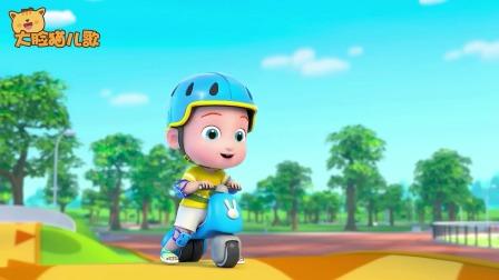 超级宝贝JOJO:骑上我心爱的小摩托