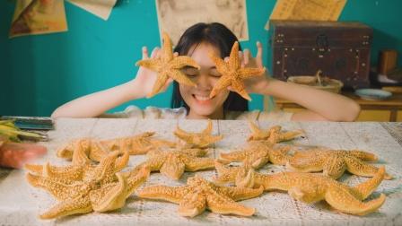 青岛海星泛滥成灾?九仙花式做法蟹黄还好吃!一星期能吃灭尽了