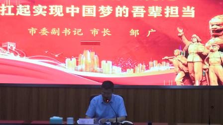儋州市市委副书记  市长  邹广  给二中学生上党课