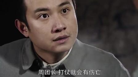 张仁杰打仗瞎指挥,导致部队损失兄弟,还理直气壮!