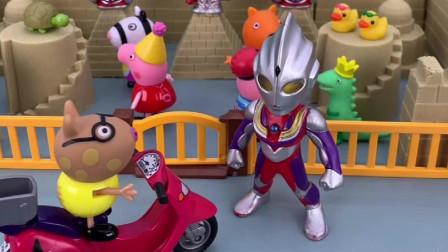 小马佩德罗非要骑摩托车去游乐园,奥特曼不让,小马佩德罗差点硬闯!