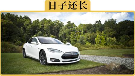 纯电动车实际续航达到1000公里,还需要多少年?10年够不够?