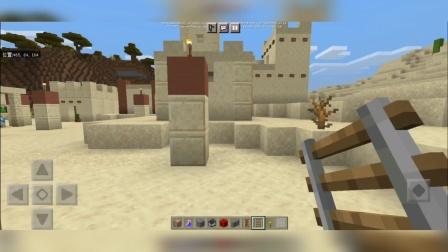 Minecraft贲喵:高山村与无人村正式相连,快速铁路正式通车运营!